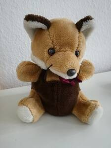4b - Füchse